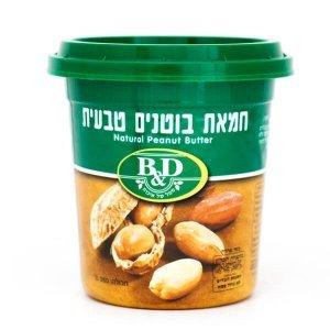 חמאת בוטנים טבעית 350 גרם – B&D