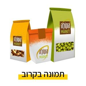 סיידר – חטיף תמרים, תפוחי עץ וקינמון Free – מבצע 2 ב-34 ש״ח
