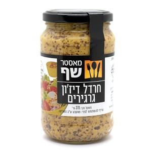 חרדל דיז׳ון גרגירים מאסטר שף
