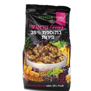 מוזלי Vitalia – בתוספת 35% פירות