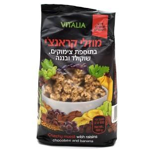 מוזלי Vitalia – בתוספת צימוקים שוקולד ובננה