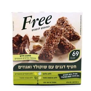 חטיף דגנים עם שוקולד ואגוזים Free – מבצע 2 ב-34 ש״ח