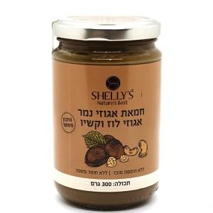 חמאת אגוזי נמר, אגוזי לוז וקשיו – Shelly's