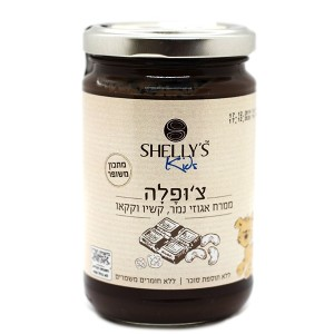 ממרח צ׳ופלה אגוזי נמר, קשיו וקקאו 300 גרם – Shelly's