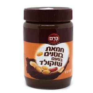 חמאת בוטנים בטעם שוקולד הכרם