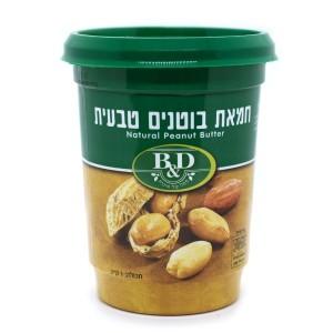 """חמאת בוטנים טבעית 1 ק""""ג – B&D"""