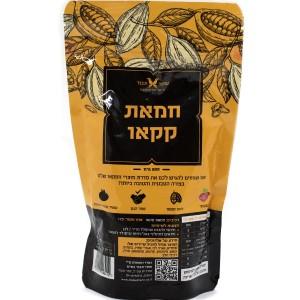 חמאת קקאו 200 גרם – שקד תבור