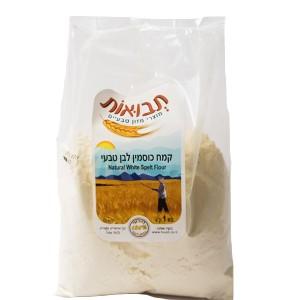 קמח כוסמין לבן טבעי 1 ק״ג – תבואות