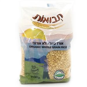 אורז עגול מלא אורגני 500 גרם – תבואות