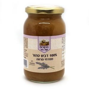 דבש טהור מפרחי מרווה 500 גרם – הכוורת של ניר