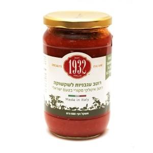 רוטב עגבניות לשקשוקה – 660 גרם