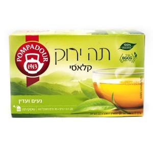 תה ירוק קלאסי Pompadour
