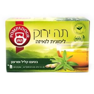 תה ירוק לימונית לואיזה Pompadour
