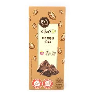 טבלת שוקולד מריר מעולה (טבעוני) – רפאלס