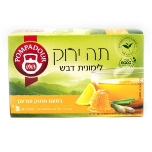 תה ירוק לימונית דבש Pompadour