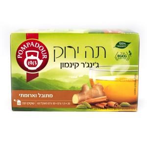 תה ירוק ג׳ינג׳ר קינמון Pompadour