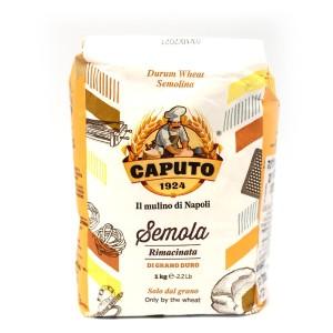 קמח מחיטת דורום סמולינה בטחינה כפולה (צהוב) Caputo