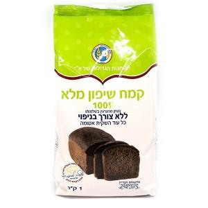 קמח שיפון מלא 100% 1 ק״ג – הטחנות הגדולות של ישראל