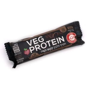 חטיף חלבון קקאו וקפה – Veg Protein