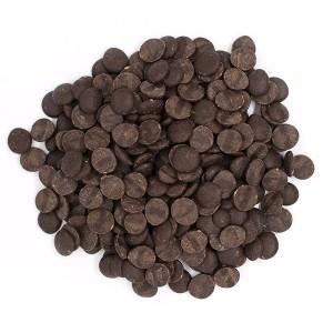 שוקולד מריר מטבעות 85% (פרווה) – לובקה Lubeca
