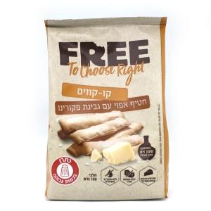 קו קווים – חטיף אפוי עם גבינת פקורינו 150 גרם – Free