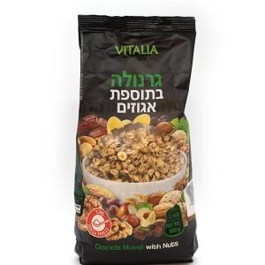 גרנולה Vitalia – בתוספת אגוזים