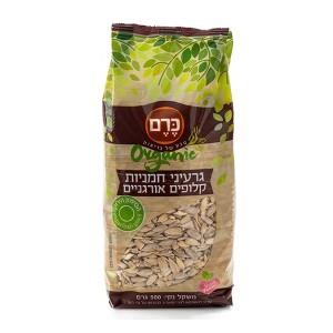 זרעי חמניה קלופים אורגניים 500 גרם – כרם