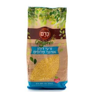 זרעי דוחן אורגני קלופים 500 גרם – כרם