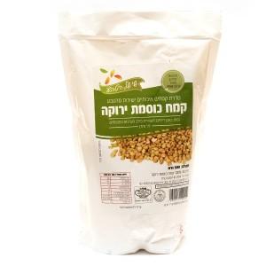 קמח כוסמת ירוקה 500 גרם – שי של הטבע
