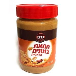 חמאת בוטנים קלאסית הכרם