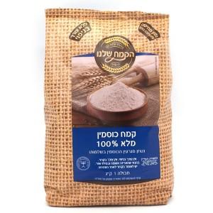 קמח כוסמין מלא 1 ק״ג – הקמח שלנו