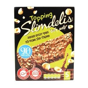 חטיף שוקולד חלב ואגוזי לוז – סלים דליס