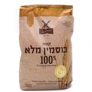 קמח כוסמין מלא 1 ק״ג – נפלאות