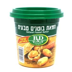 חמאת בוטנים קראנצ׳י עם שברי בוטנים 350 גרם – B&D