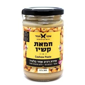 חמאת קשיו 300 גרם – שקד תבור