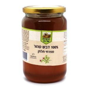 דבש טהור מפרחי תלתן 1 ק״ג – הכוורת של ניר