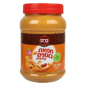 חמאת בוטנים קלאסית 1 ק״ג – הכרם
