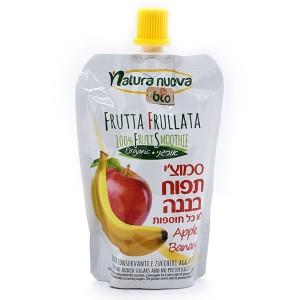 סמוצ'י תפוח בננה אורגני 3 יח׳ ב- 12 ש״ח