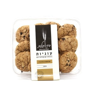 עוגיות גרנולה ושוקולד צ׳יפס (טבעוני) – דני וגלית 2 ב-50 ש״ח