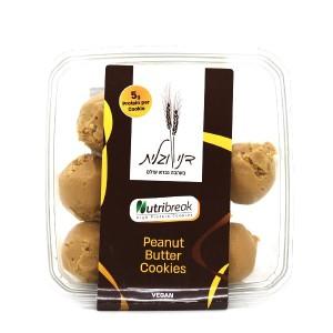 עוגיות חמאת בוטנים – דני וגלית 2 ב-50 ש״ח