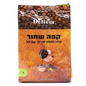 קפה שחור טחון עם הל 200 גרם – Delicia