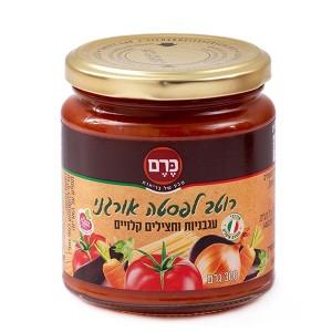 רוטב לפסטה אורגני – עגבניות וחצילים קלויים