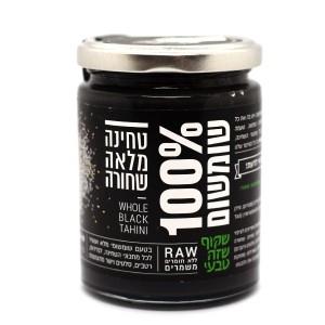 טחינה מלאה שחורה 100% שומשום