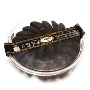 עוגיות פאדג׳ (נעמה) – 2 יח׳ ב- 40 ש״ח