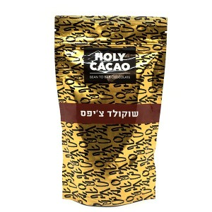 שוקולד צ׳יפס – Holy Cacao