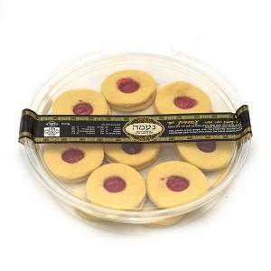 עוגיות ריבה ללא תוספת סוכר (נעמה)