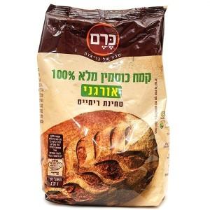 קמח כוסמין מלא 100% אורגני 1 ק״ג – הכרם
