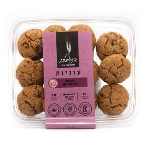 עוגיות כוסמין פירות יער – דני וגלית 2 ב-50 ש״ח