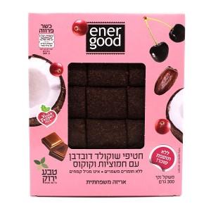 חטיפי שוקולד דובדבן עם חמוציות וקוקוס – אריזה משפחתית
