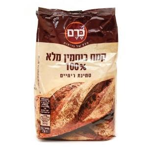קמח כוסמין 100% מלא 1 ק״ג – הכרם